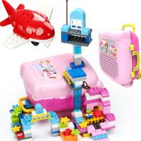 儿童积木玩具益智塑料拉杆箱拼装拼插组装3-4-6周岁男女孩