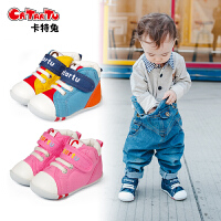 卡特兔1-3岁春季婴儿学步鞋男女宝宝鞋子防滑软底机能鞋帆布鞋单鞋