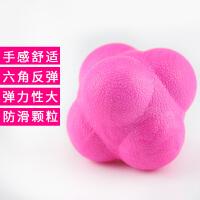 六角球 反应球 灵敏球 变向球 网羽乒乓球 敏捷训练 速度反应球