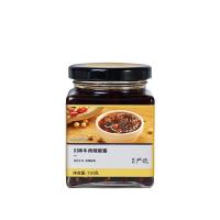 【网易严选 食品盛宴】川味牛肉辣椒酱 190克