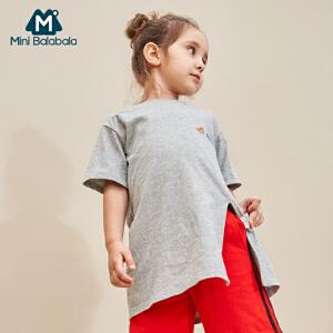 【尾品汇】迷你巴拉巴拉女童短袖T恤2018年夏装新款宝宝纯棉长款t恤时尚
