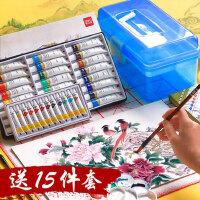 得力中国画颜料工具套装12色18色24色墨画初学者入门专业工笔画材料小学生成人毛笔单支矿物画材全套水墨画画