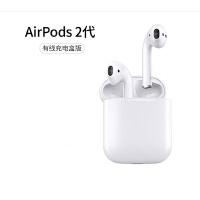 Apple/苹果Airpods2二代 无线蓝牙耳机 支持ipad Pro/min/iPhone 有线充电版 AirPod
