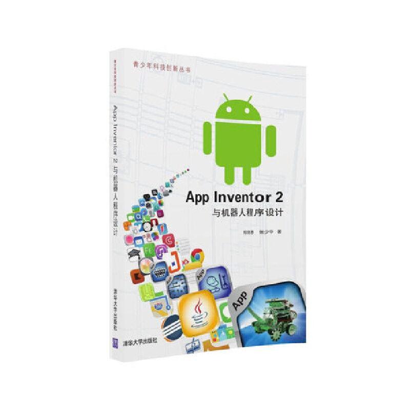 App Inv...