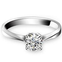 梦克拉 18K金钻石戒指结婚女戒 心随意动 钻戒单戒心形女款 可礼品卡购买