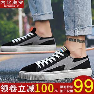 【最后1小时】【秒杀立减100】【拍下99】新款帆布鞋男休闲鞋韩版男鞋板鞋