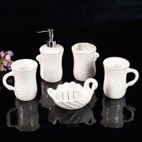 物有物语 洗漱套件 现代简约欧式创意陶瓷卫浴五件套装漱口杯牙具浴室套装卫生间洁具用品
