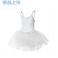 法国芭蕾舞纱裙舞蹈演出服蓬蓬裙练功tutu裙女