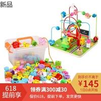 儿童串珠玩具1-3-6岁穿线串串珠子diy手工男孩女宝宝早教积木