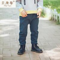 [当当自营]贝康馨秋装 男童条纹长裤