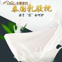 水星家纺乳胶枕单人枕头枕芯乳胶护颈枕成人枕头