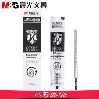 晨光中性笔芯4196学生考试用替芯全针管黑色0.5水笔芯MG-666专用