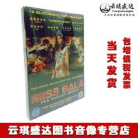 原装正版选美小姐MISS BALA收藏版DVD-9 电影光盘碟片 中文字幕