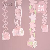 本小姐 手帐diy装饰胶带 樱花镂空和纸胶带 学生手账工具素材贴纸