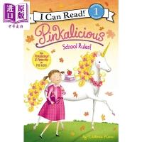 【中商原版】I Can Read Level 1 我可以读1级 粉红控 Pinkalicious School Rule