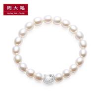 周大福 珠宝HelloKitty凯蒂猫弹力绳925银珍珠手链AQ33111>>定价