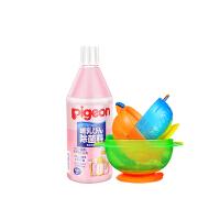 【网易考拉】贝亲 奶瓶清洁剂+满趣健吸盘碗