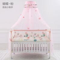 儿童床通用宫廷式蚊帐带支架婴儿床蚊帐落地式高度可调