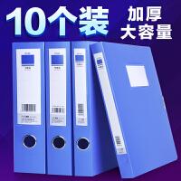 塑料牛皮纸办公用品档案盒A4文件盒收纳盒子