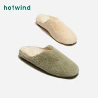 【限时特惠 1件4折】热风潮流时尚女士休闲鞋低跟青年家居拖鞋H33W9312