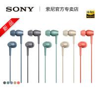 包邮支持礼品卡 热巴代言 Sony/索尼 IER-H500A 时尚入耳式 耳机 耳塞式 通话 立体声 线控 手机通话