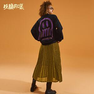 【低至1折起】妖精的口袋Y气质女神范两件套女韩版秋装2018新款时尚洋气套装裙