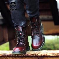 米乐猴 潮牌男士穿的中筒马丁靴男靴子高腰短靴韩版个性百搭休闲高邦男鞋男鞋