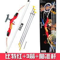 玩具弓箭儿童射箭套装男孩子安全吸盘射击器青少年子3-6-12周岁 比特红+3箭+瞄准杆 弓86CM