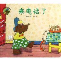 【小狗贝贝故事书】来电话了 贾月珍 畅销图书籍 儿童3-4-5-6-7-8岁小学生阅读少年儿童陪伴系列中国儿童文学明天