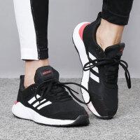 到手价299-Adidas阿迪达斯女鞋秋季新款运动鞋网面透气缓震跑步鞋CG3858