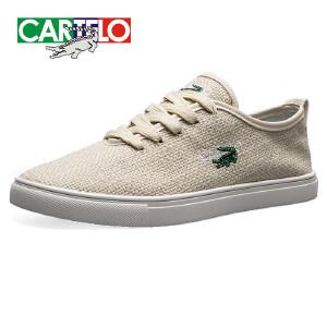 卡帝乐鳄鱼男鞋夏季透气亚麻帆布鞋韩版潮鞋板鞋子男士运动休闲鞋