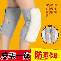 羊毛护膝保暖老寒腿女士粘扣护膝皮毛一体中老年加厚秋冬膝盖保暖