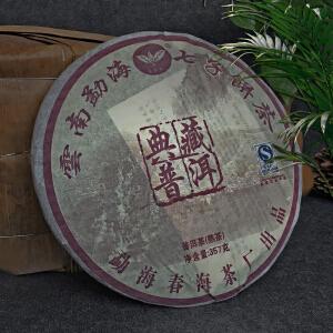 【7片】2009年 春海茶厂(典藏普洱)熟茶 357g/片
