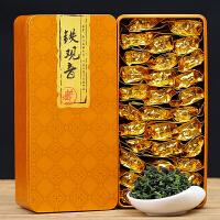 兰花香安溪铁观音浓香型铁观音茶叶礼盒装500g乌龙茶