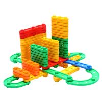 条形积木塑料拼插儿童拼装纽扣幼儿园玩具宝宝益智智力玩具3岁