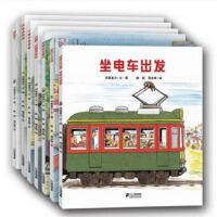 开车出发系列辑套装7册全景式图画书漫画书开车去兜风旅行消防车交通工具100层的巴士睡前故事书籍绘本儿童0-3-45-6