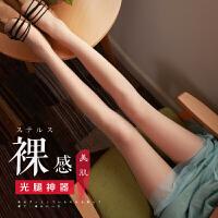 光腿肉色神器加绒加厚季隐形美腿塑形假透肉打底裤女 均码