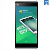 Hisense/海信 HS-X9T 移动4G多模 5.5英寸大屏 四核 智能手机