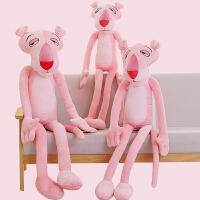 粉红豹毛绒玩具顽皮豹娃娃公仔可爱睡觉抱枕女孩礼物
