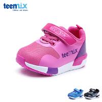 天美意teenmix童鞋18秋季新款婴童运动鞋儿童休闲鞋宝宝户外鞋轻盈透气学步鞋(0-4岁可选) CX6900