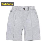 巴拉巴拉男童短裤中大童夏装2018新款童装儿童裤子薄款休闲五分裤