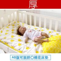 20190709033533412婴儿床床垫棉花垫被床褥子宝宝幼儿园棉絮床垫儿童纯棉铺垫可定做