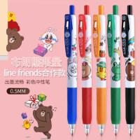 日本进口ZEBRA斑马JJ15中性笔布朗熊/可妮兔限定版小学生用动漫卡通可爱按动彩色水笔0.5mm