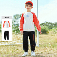 小猪班纳童装男童套装潮帅气时髦中大童春季新款两件套卫衣裤子