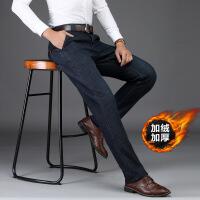 牛仔裤男士秋冬季商务宽松直筒长裤中年弹力加绒加厚休闲裤子