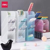 笔筒功能圆形得力9152多三层透明隔层文具杂物收纳盒创意简约办公用品