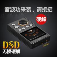 升级版 夏新C20母带级HIFI无损mp3音乐播放器发烧DSD 车载随身听