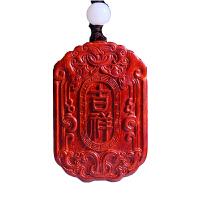 印度小叶紫檀木雕吉祥如意吊坠红木雕刻 实木平安牌汽车挂饰