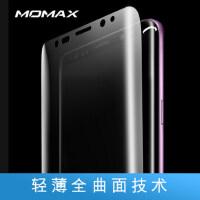 包邮支持礼品卡 Momax摩米士 三星S9+ 高清 曲面膜 S9 曲面保护贴膜 S8 全屏覆盖前膜 S8+贴膜