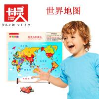【当当自营】卡木灵益智木玩早教拼版世界地图F412